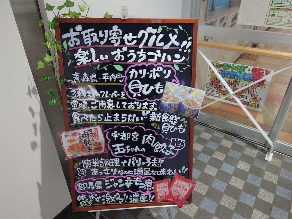 f:id:tateisu19:20210327212407j:image