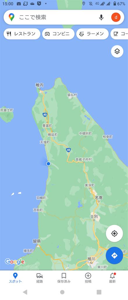 f:id:tateisu19:20210327212427p:image