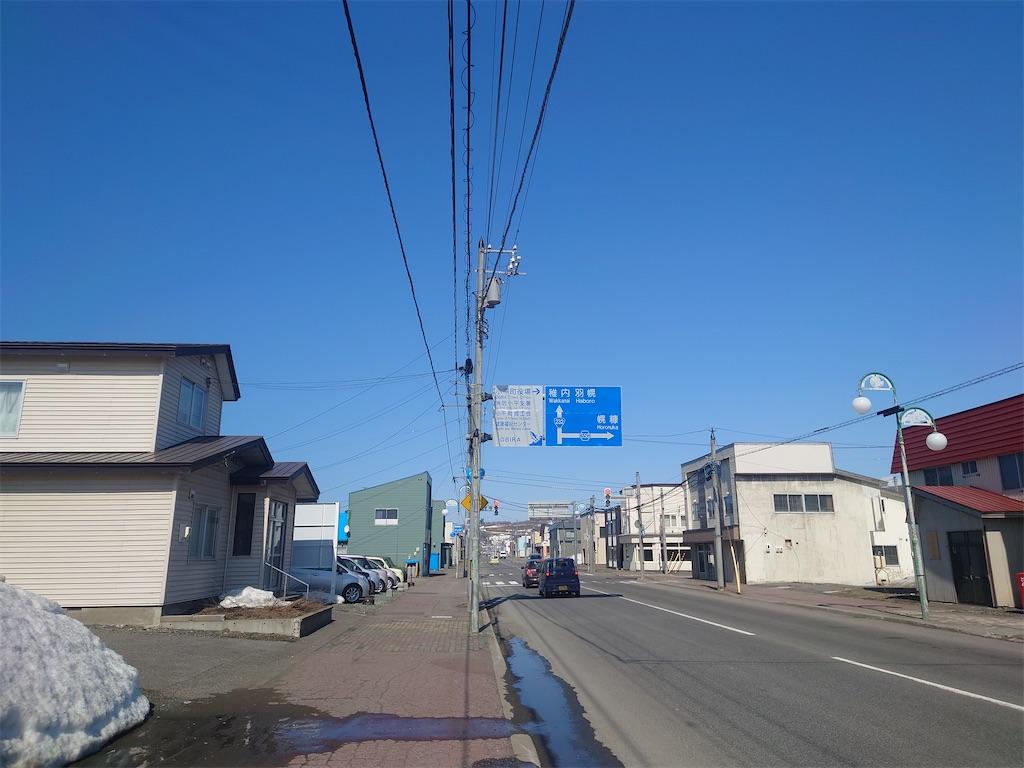 f:id:tateisu19:20210327212430j:image