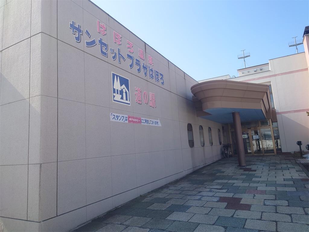 f:id:tateisu19:20210327212441j:image