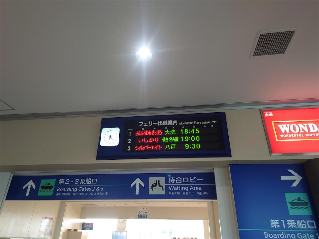 f:id:tateisu19:20210327212444j:image