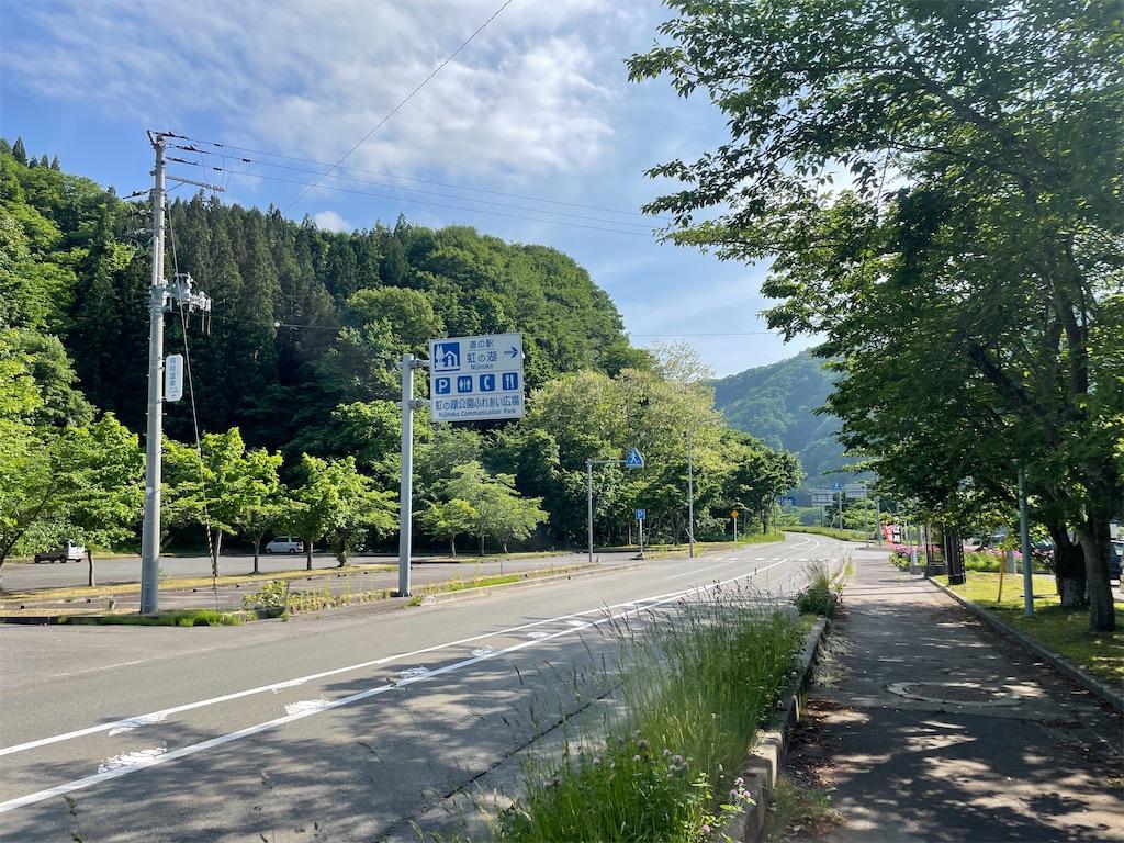 f:id:tateisu19:20210613194658j:image