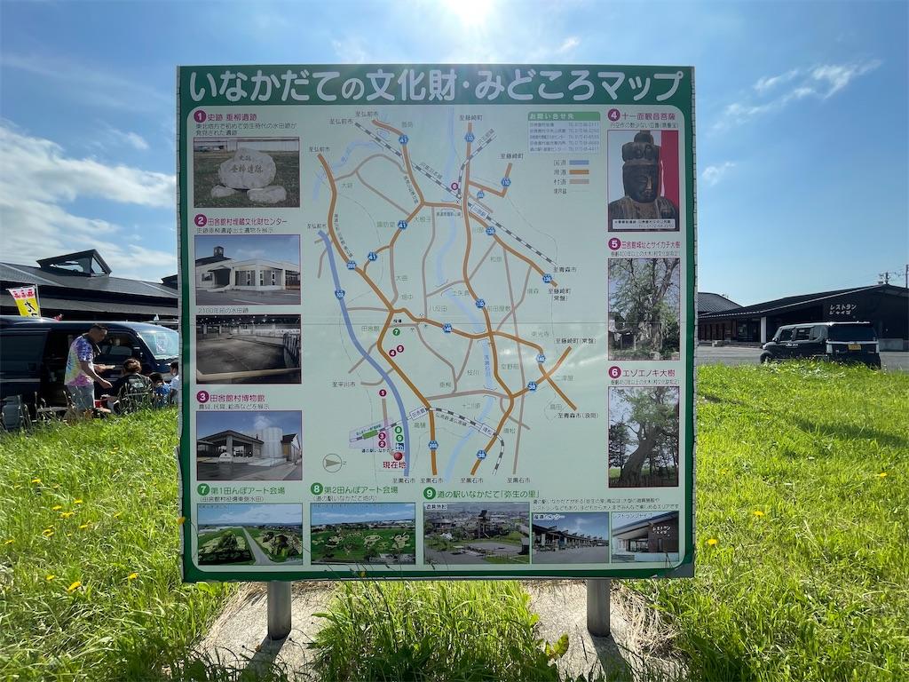 f:id:tateisu19:20210613194737j:image