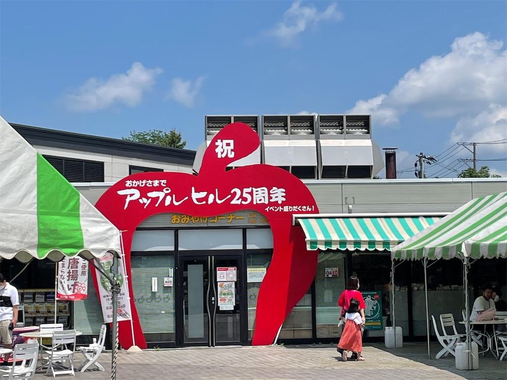 f:id:tateisu19:20210613194819j:image