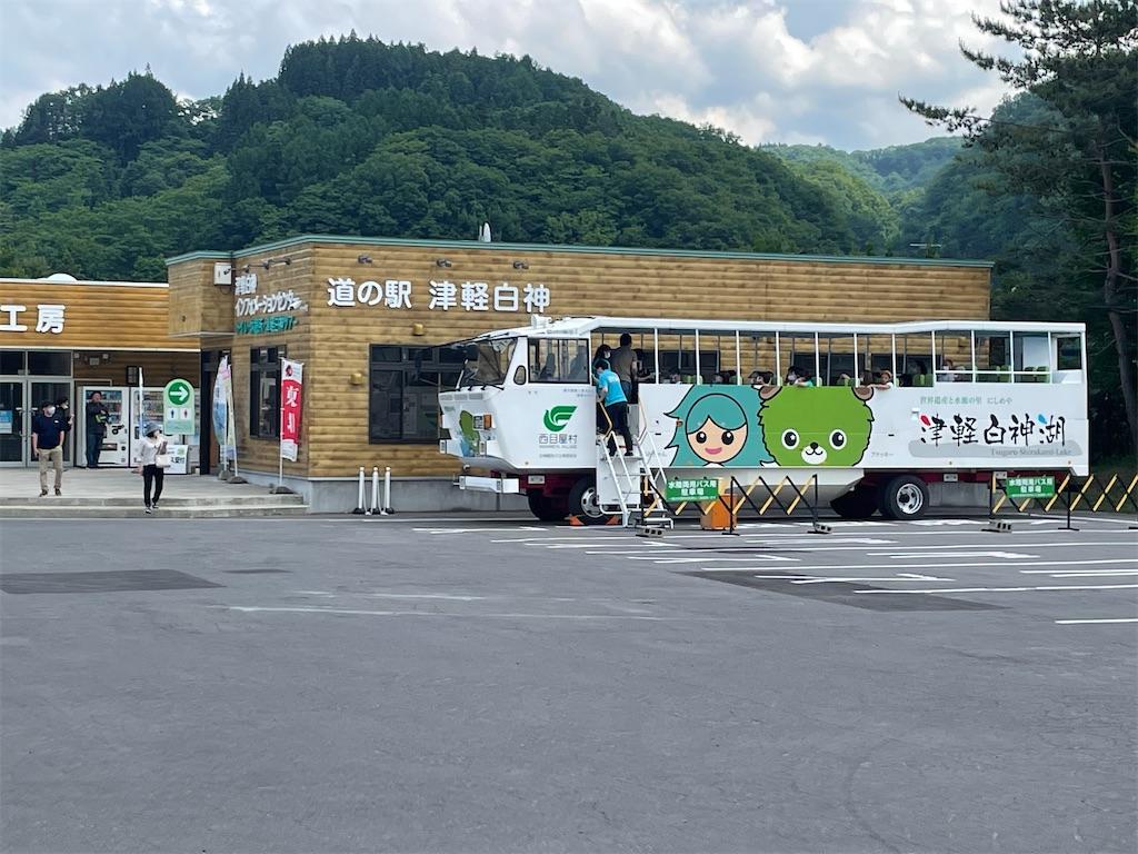 f:id:tateisu19:20210613194842j:image
