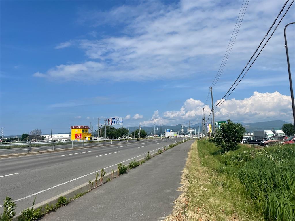f:id:tateisu19:20210613194904j:image
