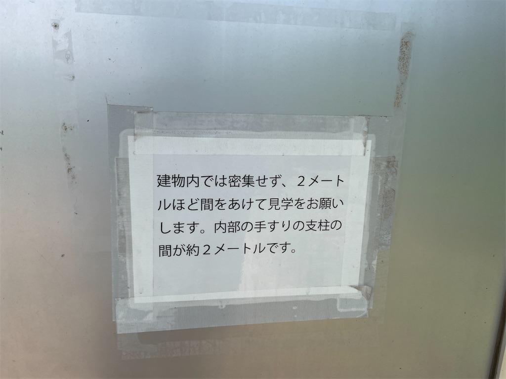 f:id:tateisu19:20210710175049j:image