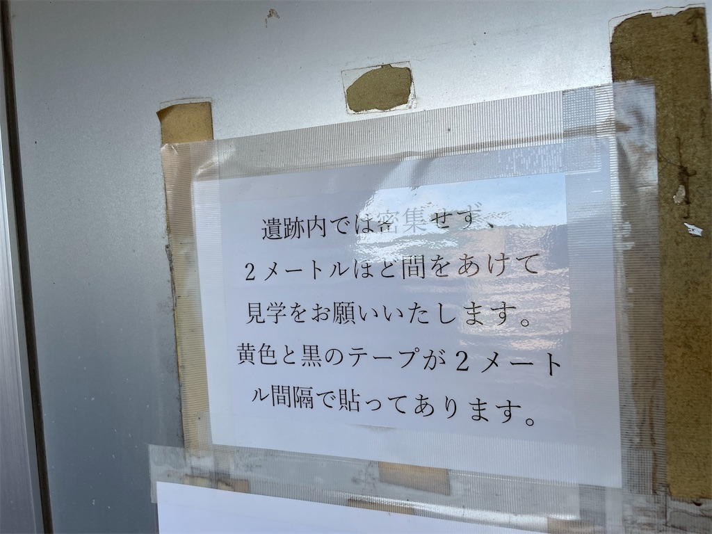 f:id:tateisu19:20210710175155j:image