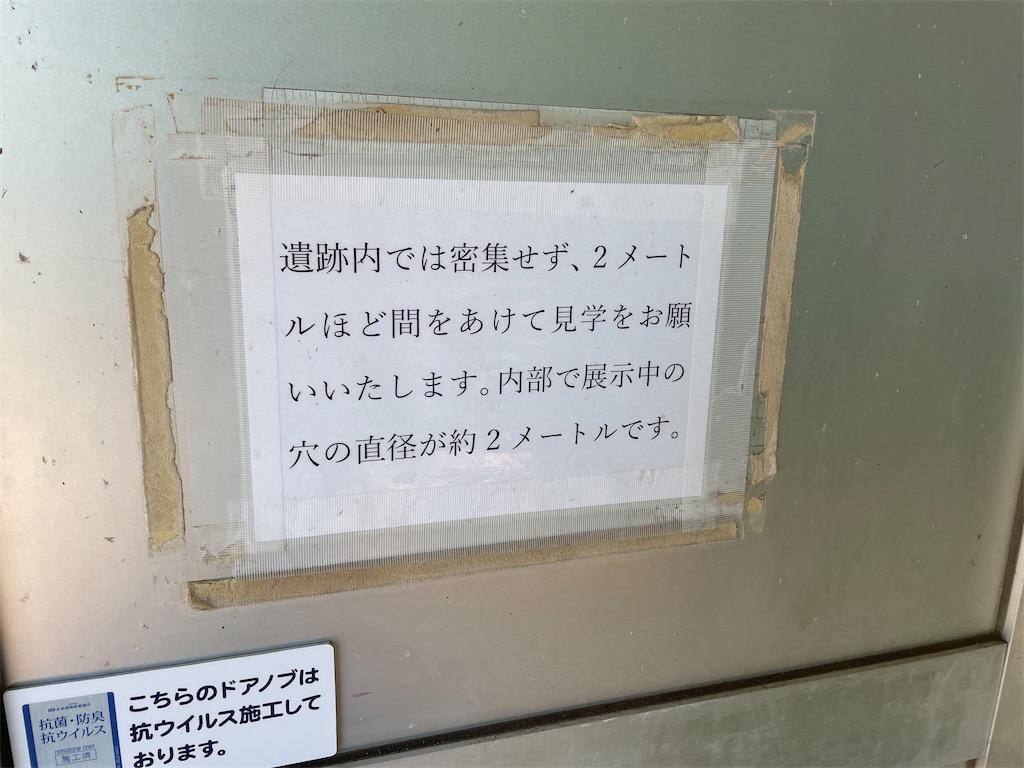 f:id:tateisu19:20210710175215j:image