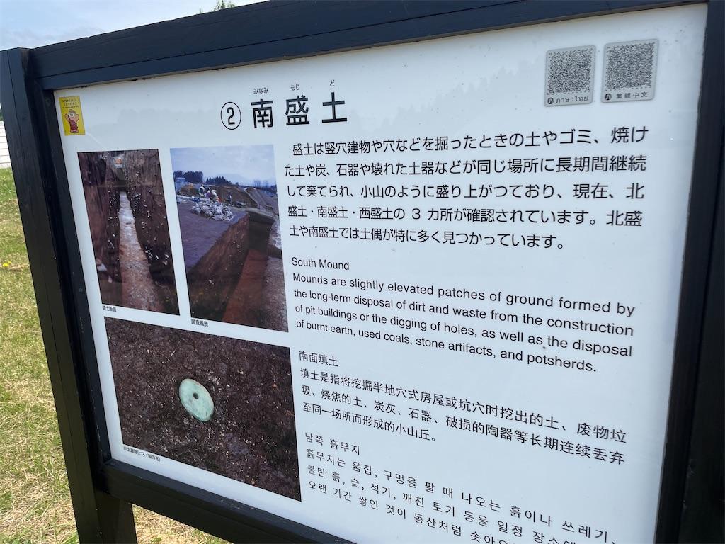 f:id:tateisu19:20210710175224j:image