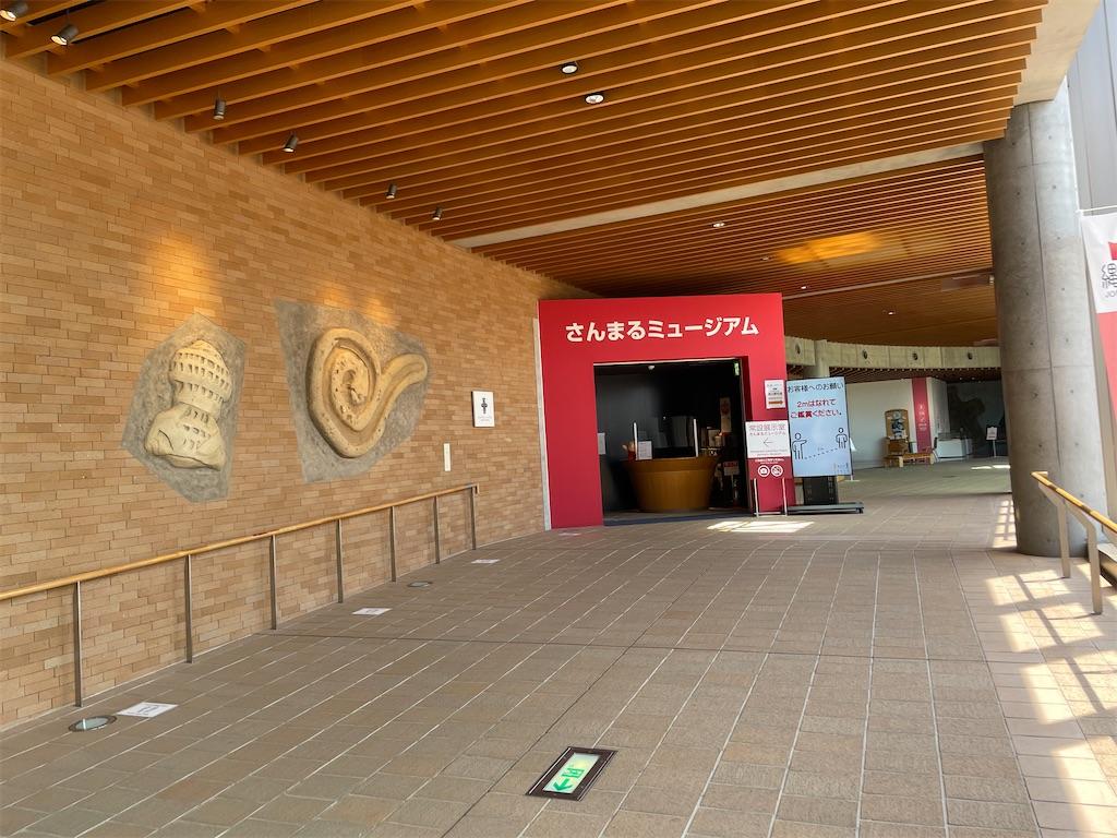 f:id:tateisu19:20210710175258j:image