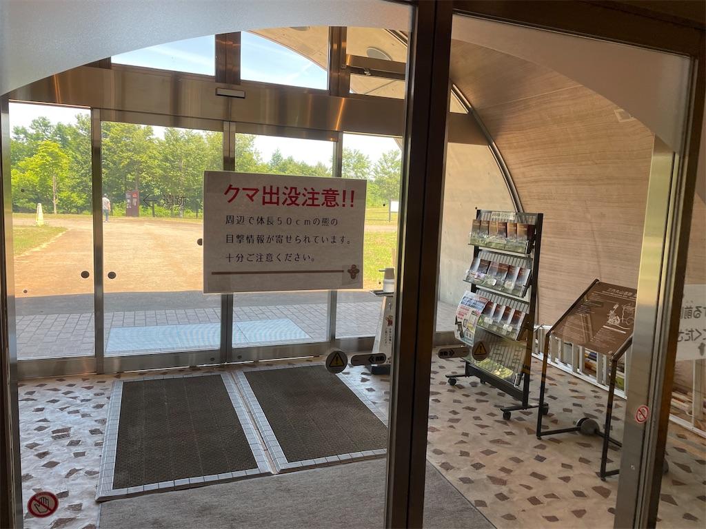 f:id:tateisu19:20210710175351j:image