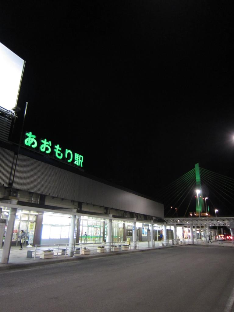 f:id:tateisu496:20161026010911j:plain:w240