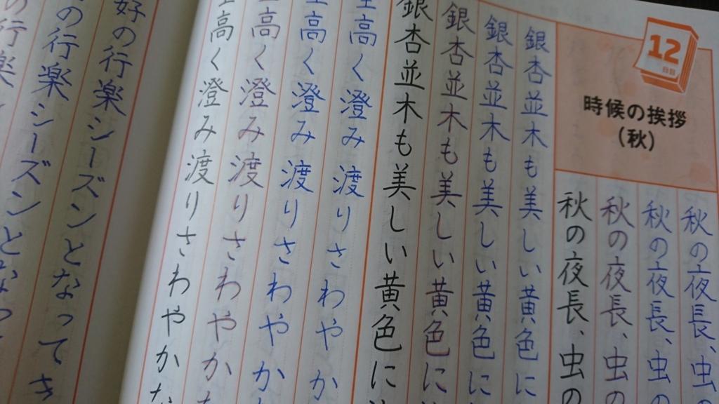 f:id:tateisu496:20170602121424j:plain:w300