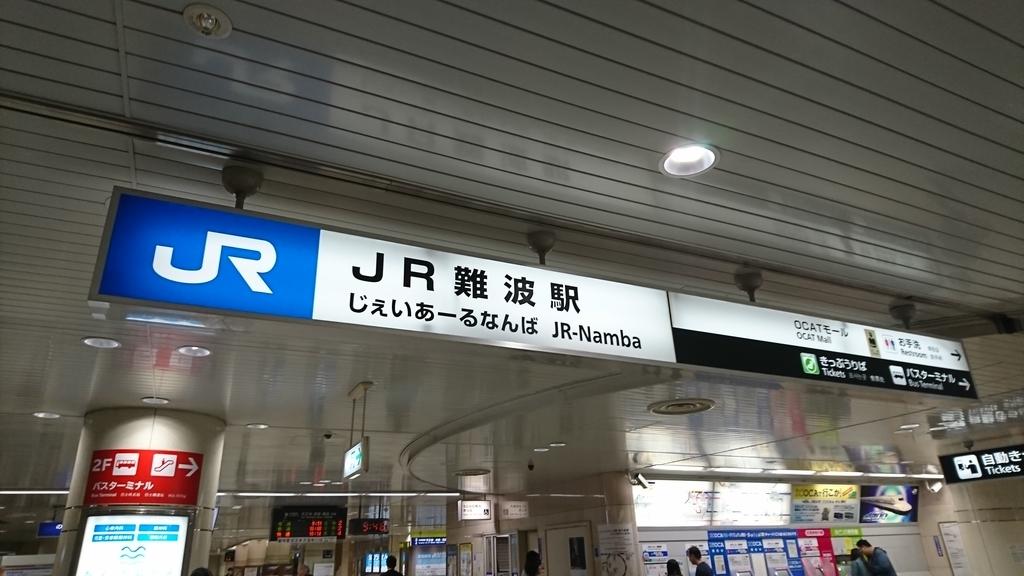 f:id:tateisu496:20181101021204j:plain:w320