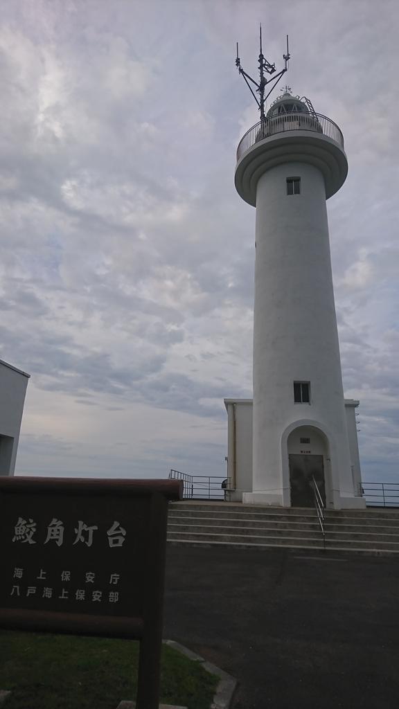 f:id:tateisu496:20190204205250j:plain:w180
