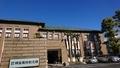 桐生織物美術館