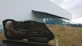 加茂水族館4