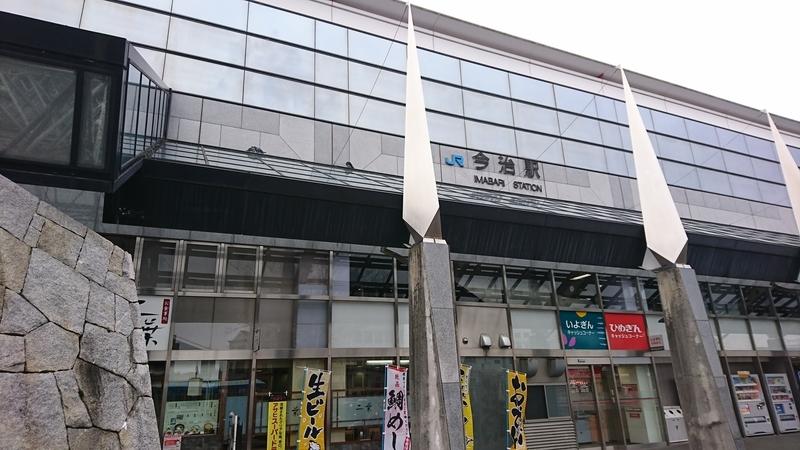 f:id:tateisu496:20190720135626j:plain:w320