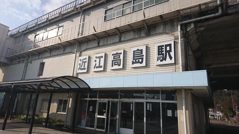 f:id:tateisu496:20190720140407j:plain:w320