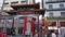 長崎中華街