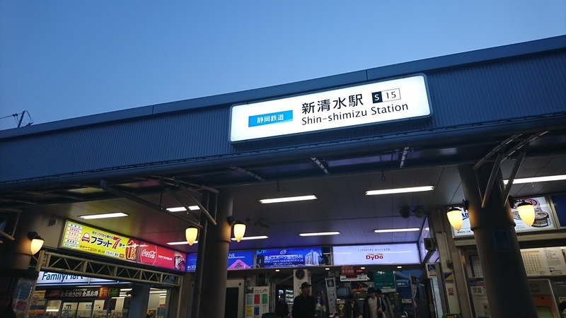 f:id:tateisu496:20190720213206j:plain:w320