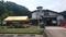 花貫物産センター