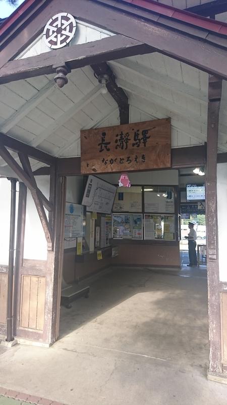 f:id:tateisu496:20190924000715j:plain:w180