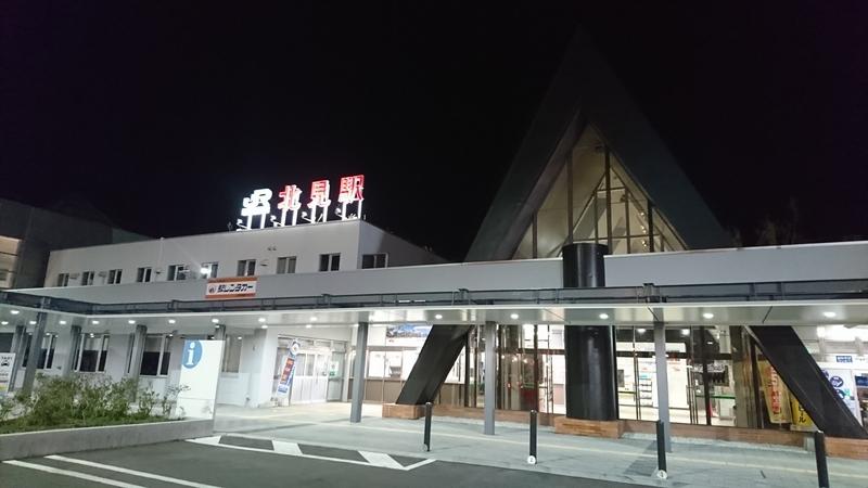 f:id:tateisu496:20191019212138j:plain:w320