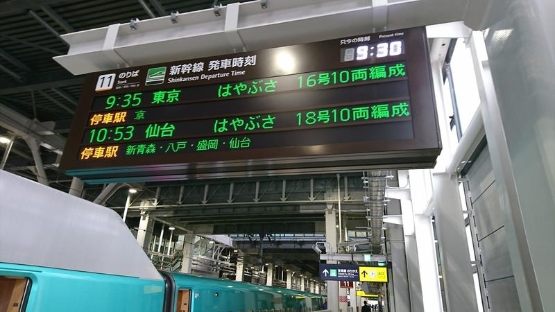f:id:tateisu496:20191019213423j:plain:w320