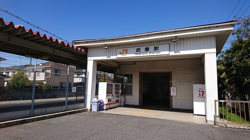 f:id:tateisu496:20200307123104j:plain:w320