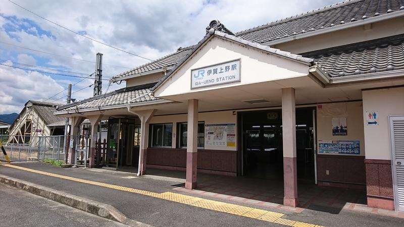f:id:tateisu496:20200822112037j:plain:w320