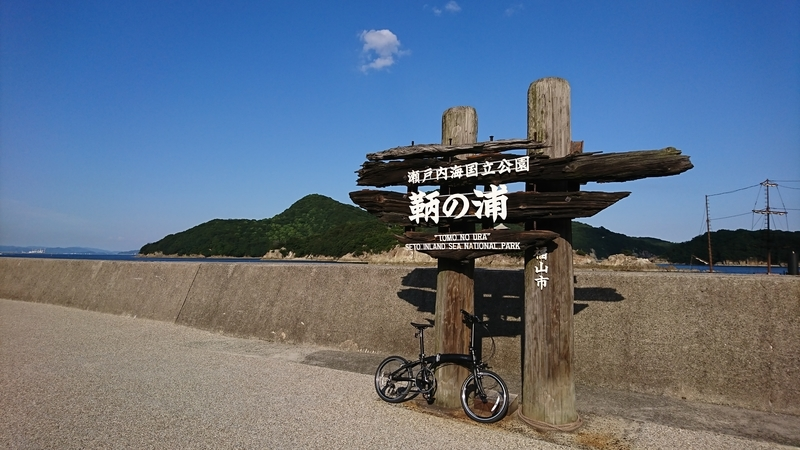 f:id:tateisu496:20200822112651j:plain:w320