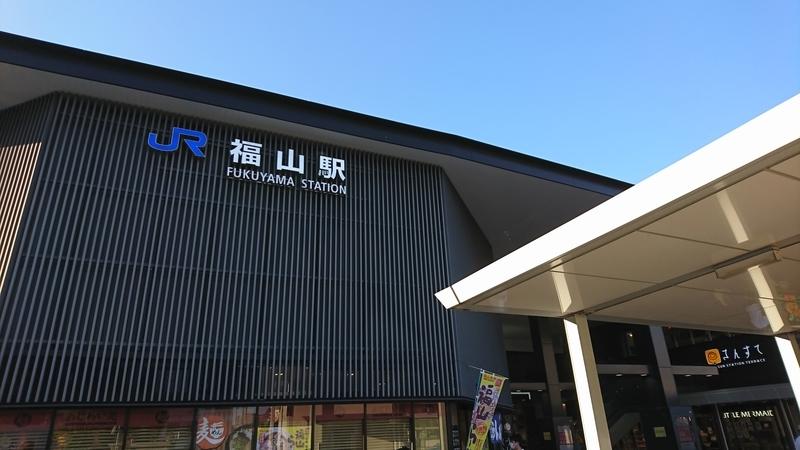 f:id:tateisu496:20200822112700j:plain:w320