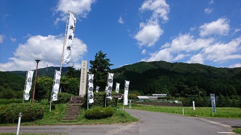 f:id:tateisu496:20200822112745j:plain:w320