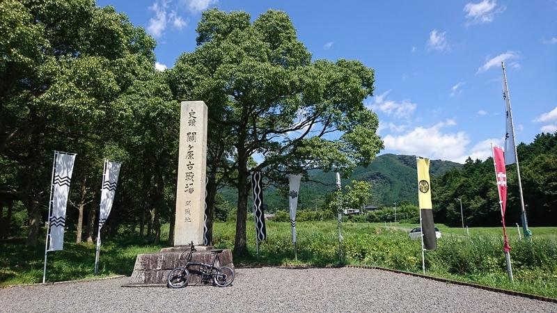 f:id:tateisu496:20200822112755j:plain:w320