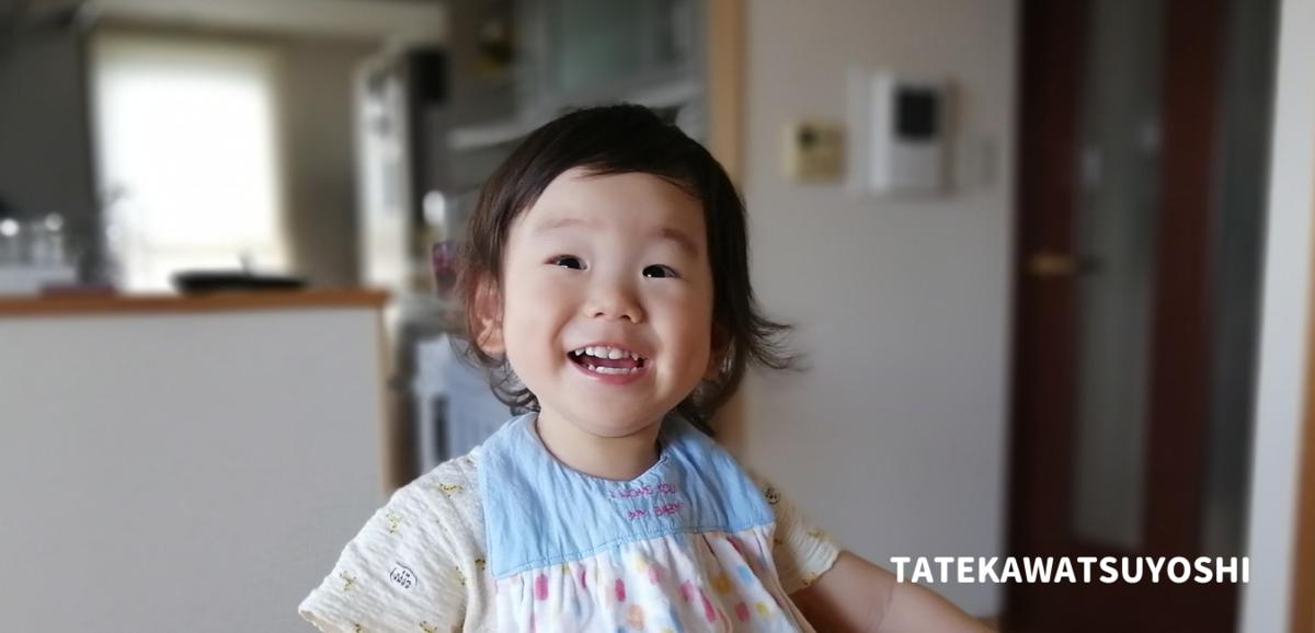 妊娠確率5%から授かった、トリリンガルをめざす娘の成長記録