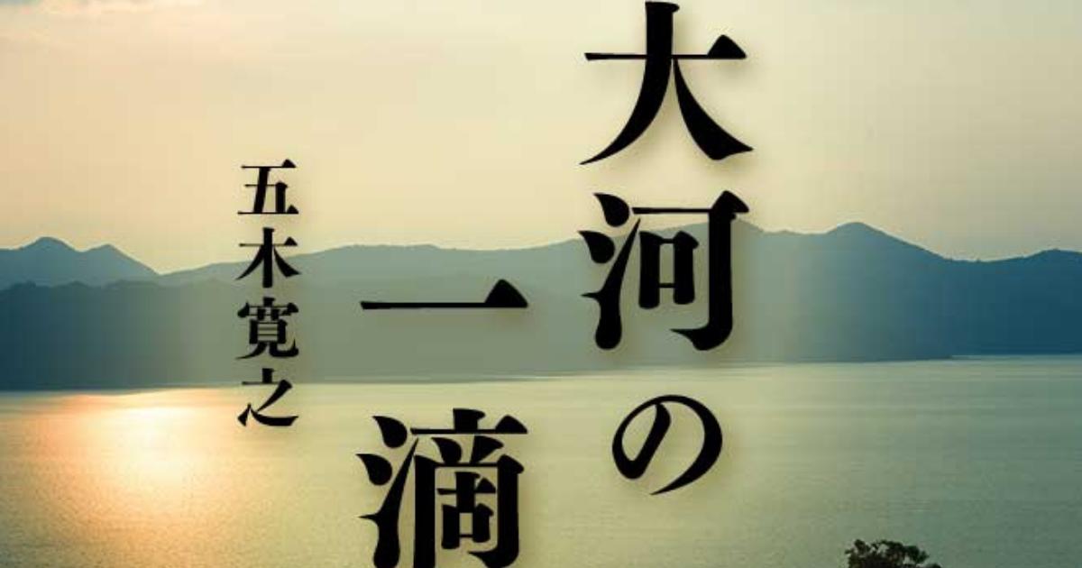 f:id:tatekawatsuyoshi:20210810150936p:plain