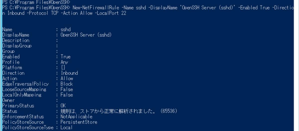 f:id:tatematsu_san:20191019162806p:plain