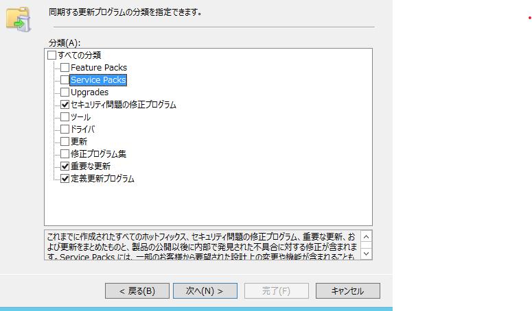 f:id:tatematsu_san:20191021175055p:plain