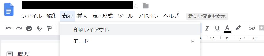 f:id:tatematsu_san:20191028223355p:plain