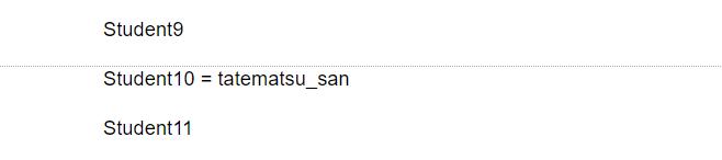 f:id:tatematsu_san:20191029071024p:plain