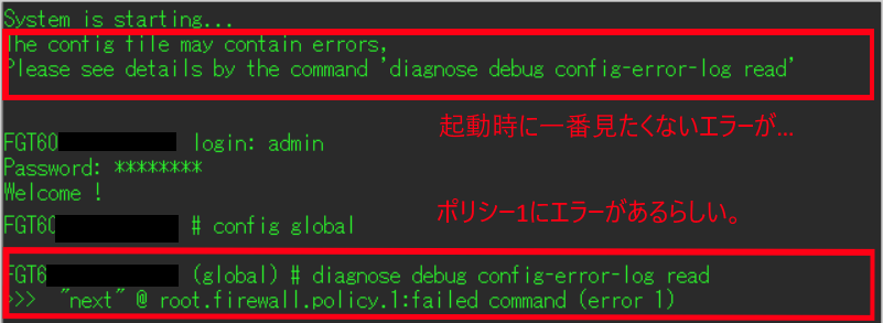 f:id:tatematsu_san:20191104150741p:plain