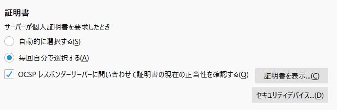 f:id:tatematsu_san:20200713203302p:plain