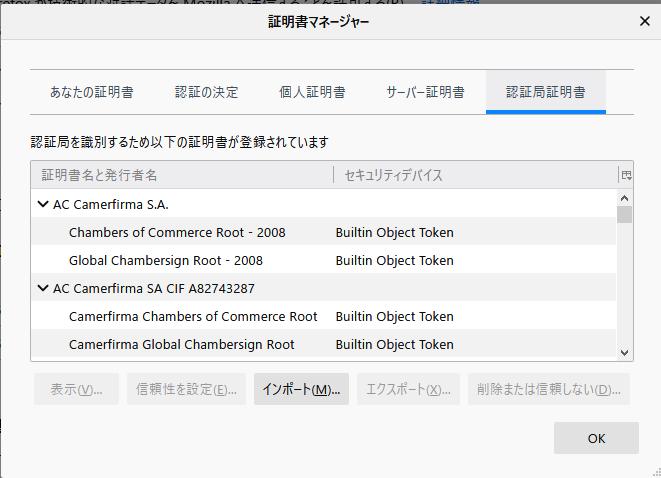 f:id:tatematsu_san:20200713203402p:plain