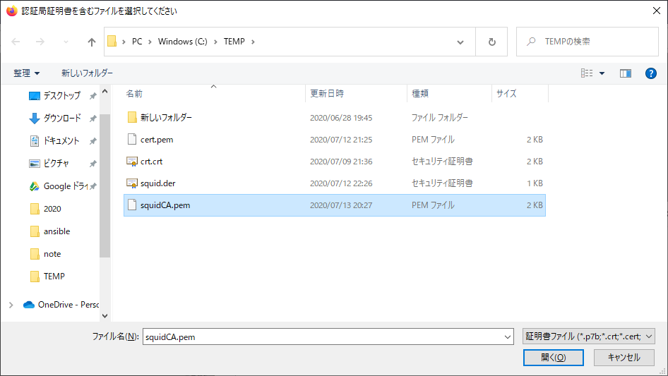 f:id:tatematsu_san:20200713203422p:plain