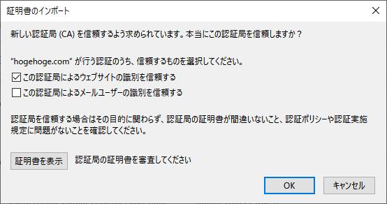 f:id:tatematsu_san:20200713203445p:plain