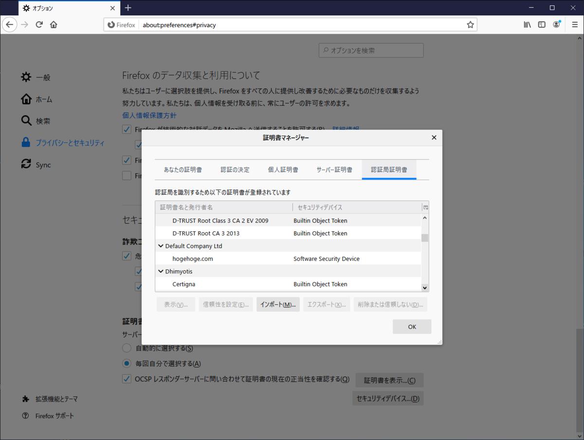 f:id:tatematsu_san:20200713203615p:plain