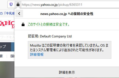 f:id:tatematsu_san:20200713220809p:plain