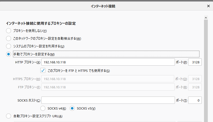 f:id:tatematsu_san:20200713221305p:plain
